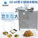 云南旭众米线机厂家厂家直销的米线机做云南米线的米线机