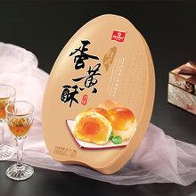 黄江华美月饼团购