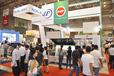 2018年第26届意大利米兰国际木工机械及家配件展览会XYLEXPO