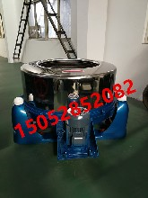 工业脱水机50公斤离心三足式甩干机图片