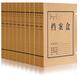 合肥优邦供应办公用品办公家具质量保证,价格实惠