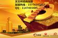 南京石化原油招商,石油加盟招商条件