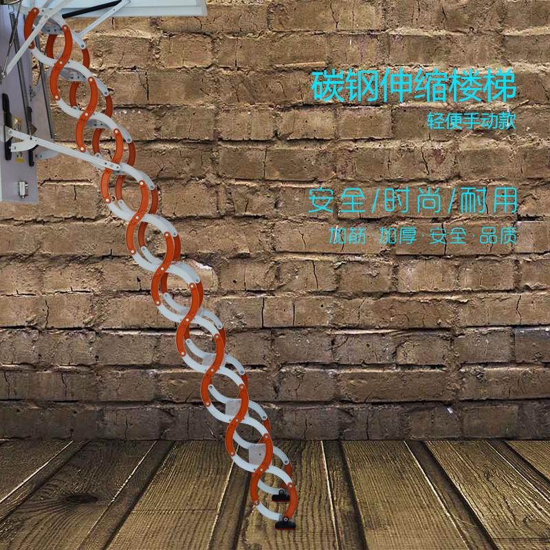 杨浦遥控阁楼伸缩楼梯哪里有卖