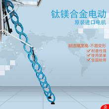 天津周邊鋼制閣樓伸縮樓梯誠信商家圖片