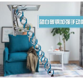 订购-绍兴钢制伸缩楼梯哪里可以定制