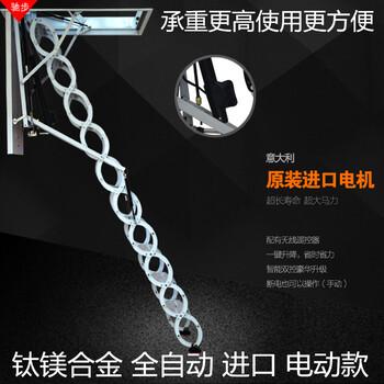 订购-安庆钢制梯子多少钱