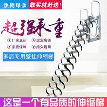 营口阁楼梯子多少钱图片