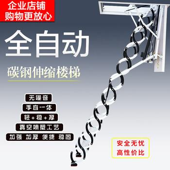 平凉电动楼梯哪里有卖