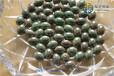 托玛琳珠负离子锗石珠福万供应锗石粒体验馆会销锗石礼品赠品