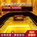 和田汗蒸房裝修、電氣石汗蒸房安裝、韓式汗蒸房施工、汗蒸房材料批發