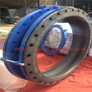 橡胶软接头RFJD型可曲挠橡胶接头厂家现货供应