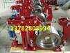 电力液压防风铁楔制动器YFX-550/80门座起重机制动