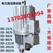 抱闸器ED-121/6电力液压推动器沈阳临瑞风力发电