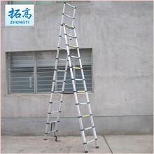 外贸铝合金梯子伸缩梯子生产厂家现货供应各规格铝合金梯子图片