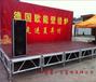 浦东专业舞台背景墙设计定制安装服务_质优价低上海缘晨