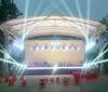 浦东专业会场搭建一站式服务_质优价低上海缘晨广告图片