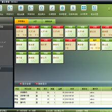 祝贺铁男撸涮小酒场上线美萍餐饮ERP管理软件