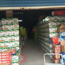 祝贺南京金青批发部上线美萍超市管理系统