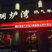 祝贺全国连锁姜堰店的铜炉湾上线美萍餐饮ERP管理软件及无线点菜系统10用户