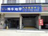 祝贺南京六合饰车地带上线美萍汽车维修管理软件