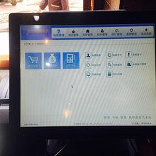 祝贺浅蓝餐饮上线美萍快餐触摸通管理软件