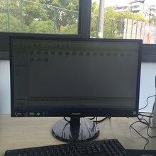 祝贺南湖公园篮球场上线美萍体育场馆管理软件