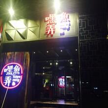 祝贺嘿鱼弄/云南北路79号自然村内上线美萍餐饮ERP管理软件