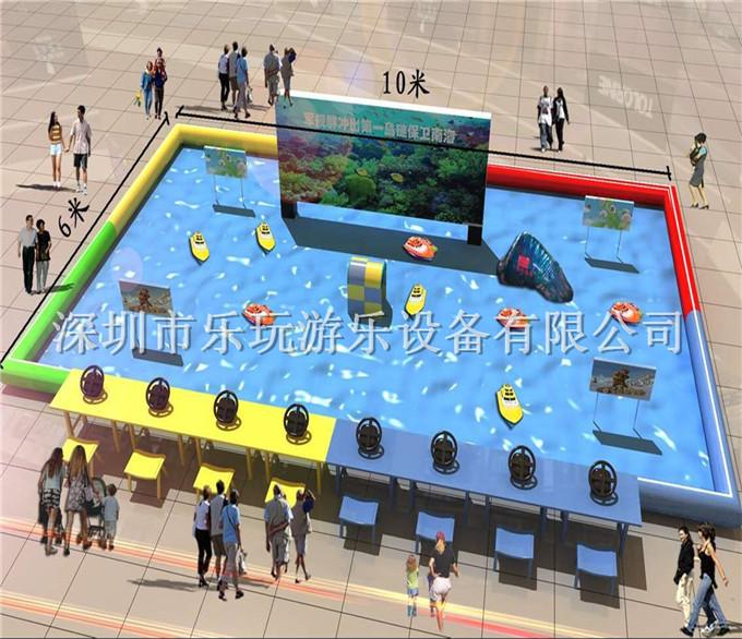 公园小型电动游乐设备红外线儿童户外游乐设施