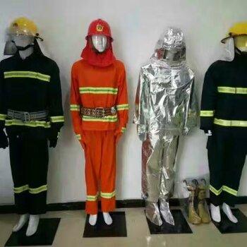 02消防滅火戰斗服新品套裝新式消防員防護服五件套
