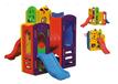 滑梯玩具儿童组合滑梯综合健身游乐场幼儿园户外小滑梯室内滑滑梯