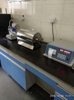 厂家直销铁矿石粉硫分检测仪