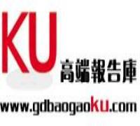 中国数字杂志电子书刊出版与发行行业发展前景预测及投资战略研究报告2016-2021年