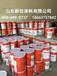 滨州真石漆生产厂家:提供专业配套的水性硅丙罩面漆