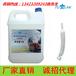 广东茂名车用尿素溶液厂家直销多少钱一批