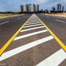 临沂马路划线漆每平方需要多少油漆