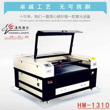 广州番禺布料面料激光烧花机带摄像头激光烧花机多少钱一台