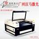 广州海珠牛仔裤激光烧花机1610CCD摄像头布料皮革激光烧花机多少钱一台
