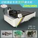 广州佛山金属广告字激光切割机300w光纤激光切割机多少钱一台