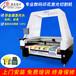 广州汉马高空摄像定位布料皮革激光切割机