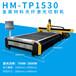 漢馬激光切割機廠家直銷板管光纖切割機一體機