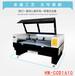 自动寻边双色板激光切割机亚克力板材激光雕刻机木板激光切割机