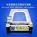 汉马激光球服激光切割机全景摄像定位激光切割机