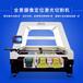 广州商标LOGO绣花激光切割机全自动摄像定位激光切割机汉马激光