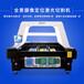 優質雙軌異步棉布激光切割機視覺定位織嘜激光剪裁設備