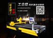 广州番禺钣金厂专用激光切割机_汉马激光十大激光品牌