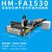 深圳全自動交換平臺光纖激光切割機金屬激光切割機品牌