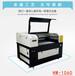 激光切割機多少錢一臺,漢馬激光廠家