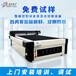南京四頭激光切割裁床大平臺激光切割機漢馬廠家