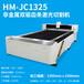 什么是雙驅齒條激光雕刻切割機_漢馬激光大型廠家直銷
