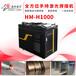 激光焊接機所焊的字有何不同呢漢馬激光廠家